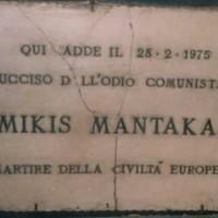 In memoriam | Mikis Mantakas