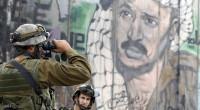 E' di questi giorni la notizia dell'esistenza di un numero significativo di diari di Yasser Arafat, l'ex leader indiscusso della resistenza palestinese, che molto potrebbero […]