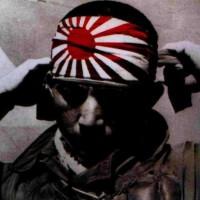 Letto da un militante | Non chiamateli Kamikaze