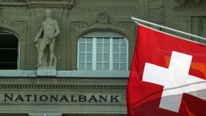 creditsuisse-banca-svizzera