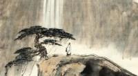 """Poniamo all'attenzione del nostro pubblico il contributo esterno di un lettore. Si tratta di riflessioni sull'esagramma 36 (""""Offuscamento della luce"""") dell'antico testo cinese """"I Ching"""" […]"""