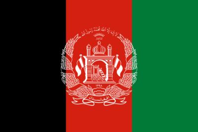 Bandiera dell'Emirato dell'Afghanistan, adottata il 31 ottobre 1931/1348